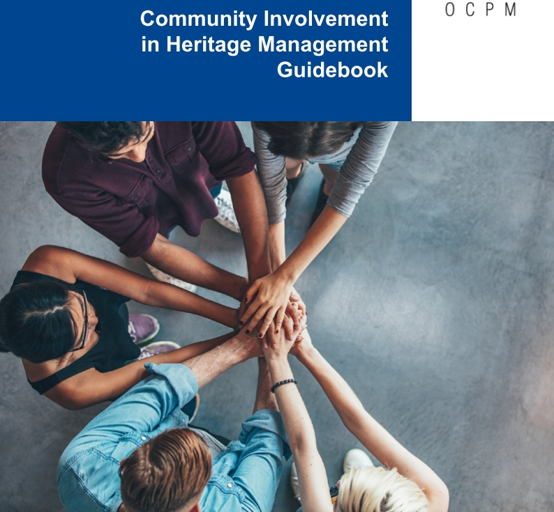 Guidebook: Community Involvement in Heritage Management